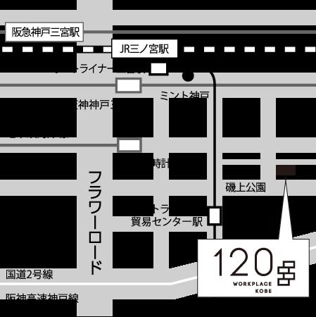 三ノ宮サテライトオフィス地図